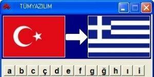 Türkçe-Yunanca Sözlük indir